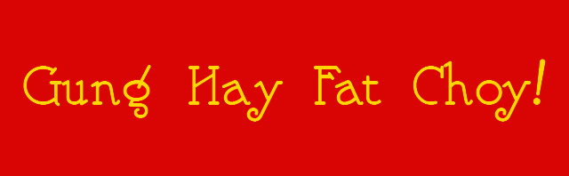 Image result for gung hay fat choy